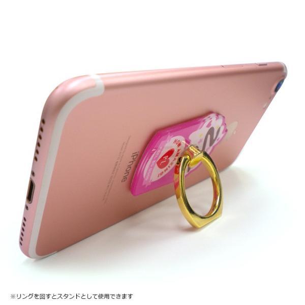 PINK-latte ピンクラテ スマホリング バンカーリング 落下防止 「ダイカット」|mobile-f|07