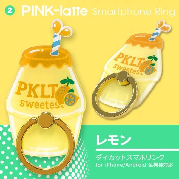 PINK-latte 「ダイカットスマホリング」 ピンクラテ バンカーリング ジュニア ブランド 落下防止 スマートフォン iPhone アクセサリ Xperia Galaxy|mobile-f|04