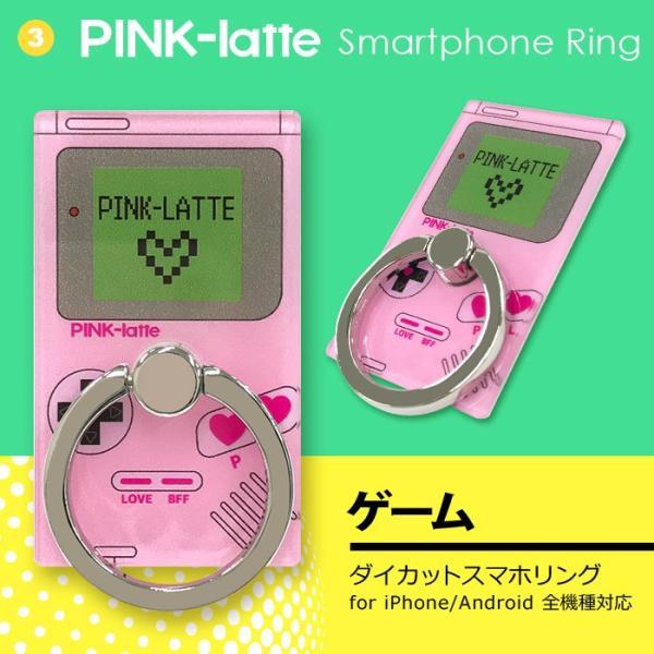 PINK-latte 「ダイカットスマホリング」 ピンクラテ バンカーリング ジュニア ブランド 落下防止 スマートフォン iPhone アクセサリ Xperia Galaxy|mobile-f|05