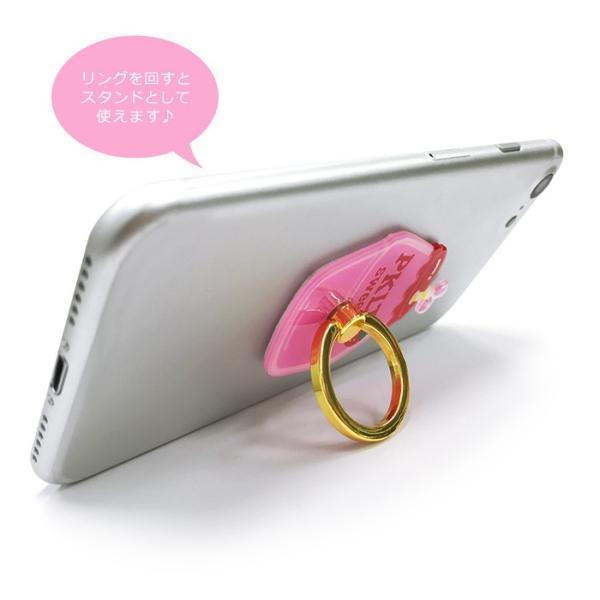 PINK-latte 「ダイカットスマホリング」 ピンクラテ バンカーリング ジュニア ブランド 落下防止 スマートフォン iPhone アクセサリ Xperia Galaxy|mobile-f|08