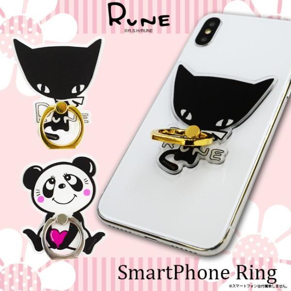 RUNE スマホリング 「パンダ/ネコ」 ルネ スマートフォン リング ring iphone xperia galaxy ホールドリング バンカーリング 動物 ネコ パンダ|mobile-f