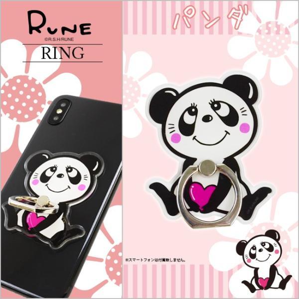 RUNE スマホリング 「パンダ/ネコ」 ルネ スマートフォン リング ring iphone xperia galaxy ホールドリング バンカーリング 動物 ネコ パンダ|mobile-f|03