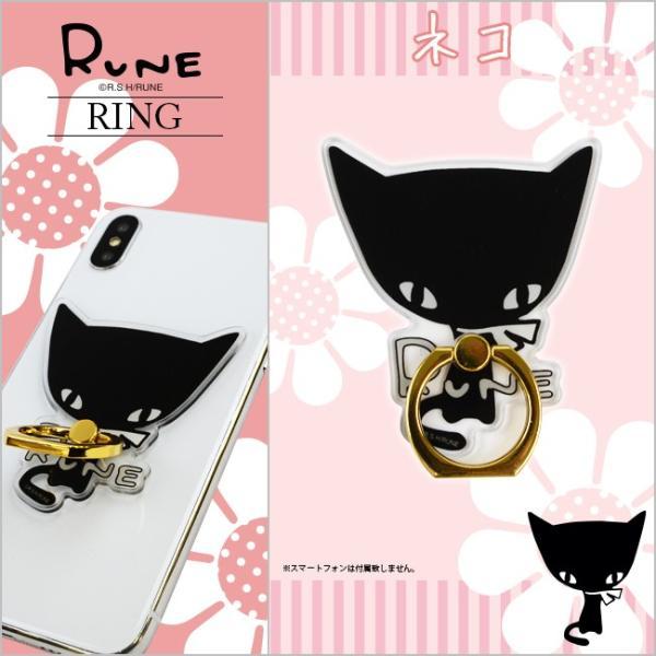 RUNE スマホリング 「パンダ/ネコ」 ルネ スマートフォン リング ring iphone xperia galaxy ホールドリング バンカーリング 動物 ネコ パンダ|mobile-f|04
