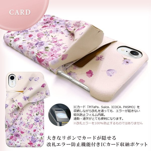 iPhoneXR LAISSE PASSE 「ドレープリボン」 背面ケース レッセパッセ iphone アイフォン ケース xr アイフォンxr|mobile-f|05