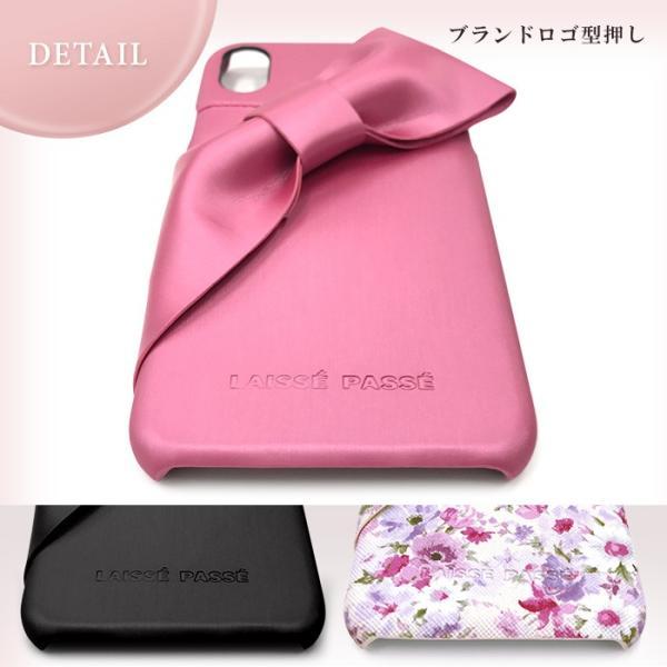 iPhoneXR LAISSE PASSE 「ドレープリボン」 背面ケース レッセパッセ iphone アイフォン ケース xr アイフォンxr|mobile-f|08