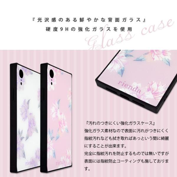 iPhoneXR 専用 rienda 「背面ガラスケース」 リエンダ 花柄 かわいい おしゃれ アイフォンケース iphone xr ブランド|mobile-f|02