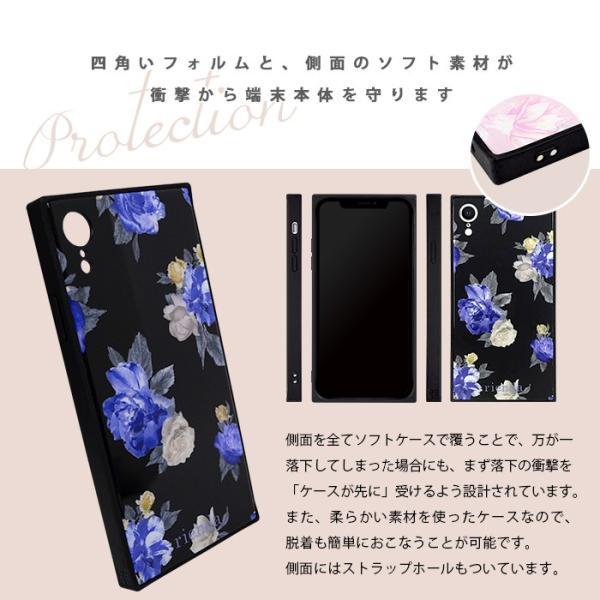 iPhoneXR 専用 rienda 「背面ガラスケース」 リエンダ 花柄 かわいい おしゃれ アイフォンケース iphone xr ブランド|mobile-f|04