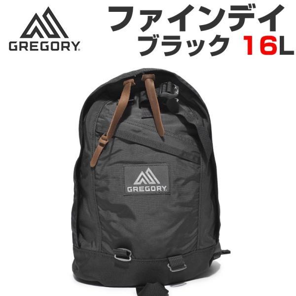 a88af052fb39 グレゴリー ファインデイ Gregory FINE DAY Black ブラック 黒 77657 バッグ リュック リュックサック ビジネスバッグ