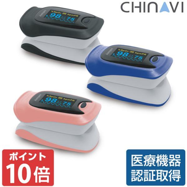 【医療機器認証品】 パルスオキシメーター JPD-500D 血中酸素濃度計 酸素飽和度 脈拍 spo2 灌流指標 家庭用 医療用 3色 OLEDディスプレイ 送料無料