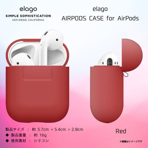 Air Pods シリコンケース EL_APDCSSCAC_RD【3026】 傷防止 落下防止 充電可能 レッド サンクチュアリ【宅配便配送】