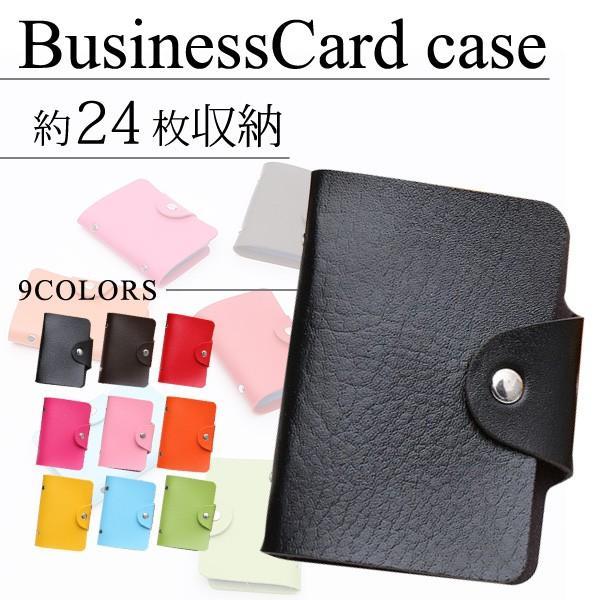 カードケース 大容量 薄型 クレジットカードケース レディース メンズ ポイントカード かわいい おしゃれ 二つ折り ポイント消化
