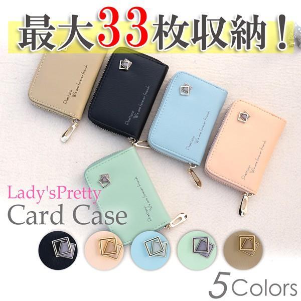 カードケース じゃばら 大容量 薄型 スリム レディース クレジットカードケース 33枚カード収納可能 おしゃれ 韓国風 ポイント消化