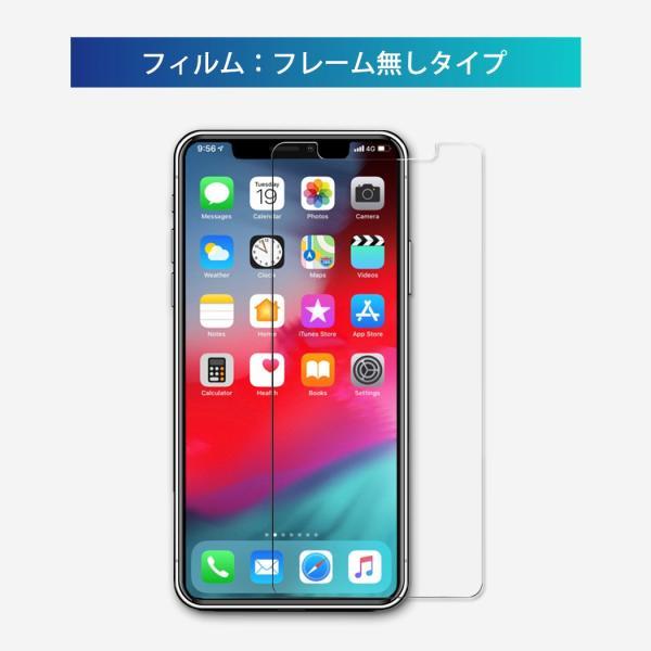 強化ガラスフィルム iPhone SE 第2世代 SE2 2020 iPhone11 Pro Max XR XS Max 8 7 Plus X 6s SE Xperia XZ1 Compact mobilebatteryampere 18