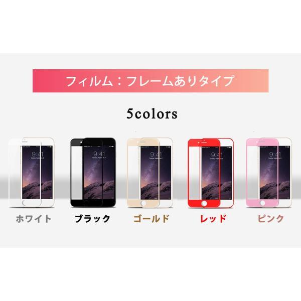 強化ガラスフィルム iPhone SE 第2世代 SE2 2020 iPhone11 Pro Max XR XS Max 8 7 Plus X 6s SE Xperia XZ1 Compact mobilebatteryampere 19