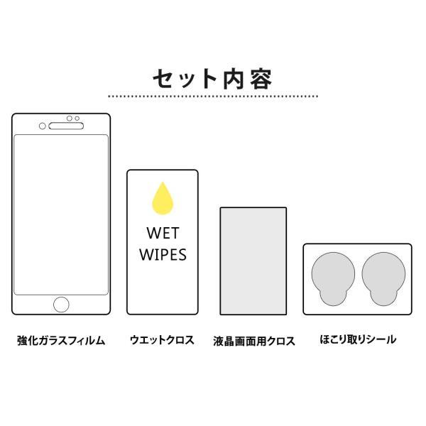 強化ガラスフィルム iPhone SE 第2世代 SE2 2020 iPhone11 Pro Max XR XS Max 8 7 Plus X 6s SE Xperia XZ1 Compact mobilebatteryampere 20