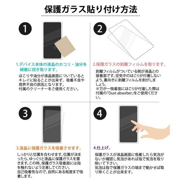 強化ガラスフィルム iPhone SE 第2世代 SE2 2020 iPhone11 Pro Max XR XS Max 8 7 Plus X 6s SE Xperia XZ1 Compact mobilebatteryampere 21