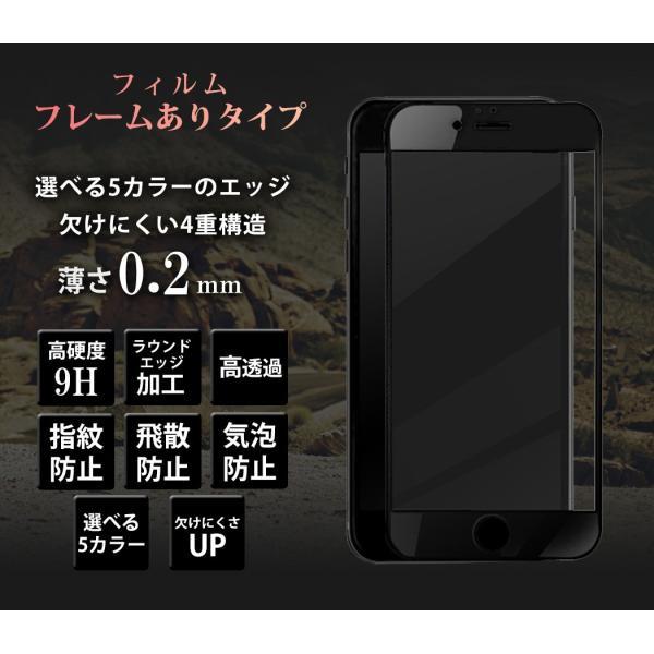 ガラスフィルム iPhone XR iPhone XS Max 強化 ガラスフィルム iPhoneXS  iPhone 8 7 Plus X 保護フィルムiPhone6s SE 100 ポイント消化|mobilebatteryampere|06
