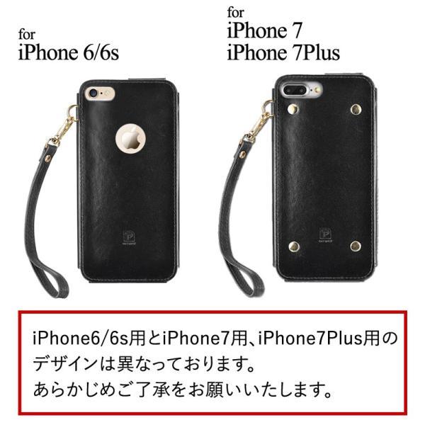 iPhone8 ケース 8Plus 7 7Plus 6s 6 スマートフォン スマホカバー シンプル レザー ゴージャス ストラップ付 本革 左利き お洒落 極 薄 かっこいい|mobilebatteryampere|18