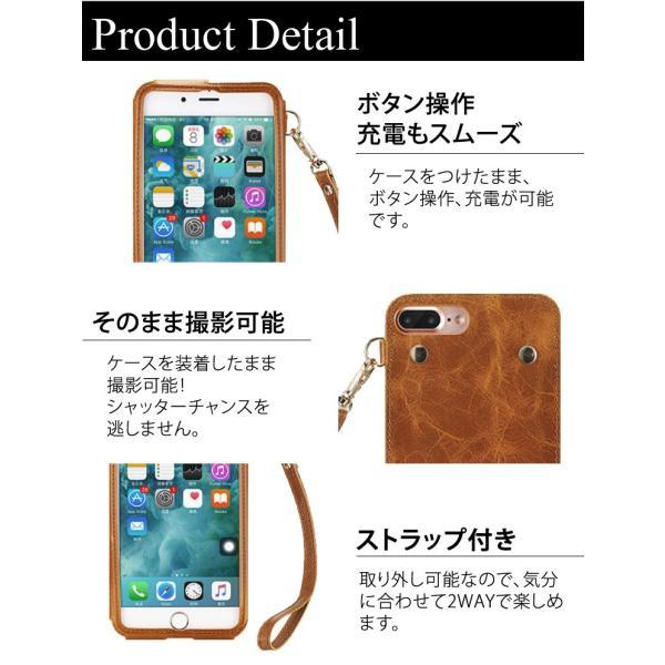 iPhone8 ケース 8Plus 7 7Plus 6s 6 スマートフォン スマホカバー シンプル レザー ゴージャス ストラップ付 本革 左利き お洒落 極 薄 かっこいい|mobilebatteryampere|06