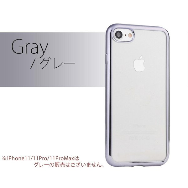 iPhone12 ケース iPhone12 mini 12 Pro Max iPhone SE 第2世代 SE2 2020 iPhone11 Pro Max クリア iPhone8 XR XS  X SE 第1世代 TPU スマホ|mobilebatteryampere|11