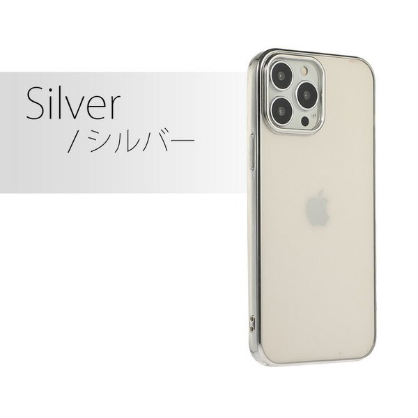 iPhone12 ケース iPhone12 mini 12 Pro Max iPhone SE 第2世代 SE2 2020 iPhone11 Pro Max クリア iPhone8 XR XS  X SE 第1世代 TPU スマホ|mobilebatteryampere|12