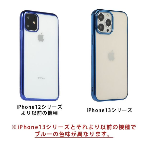 iPhone12 ケース iPhone12 mini 12 Pro Max iPhone SE 第2世代 SE2 2020 iPhone11 Pro Max クリア iPhone8 XR XS  X SE 第1世代 TPU スマホ|mobilebatteryampere|16