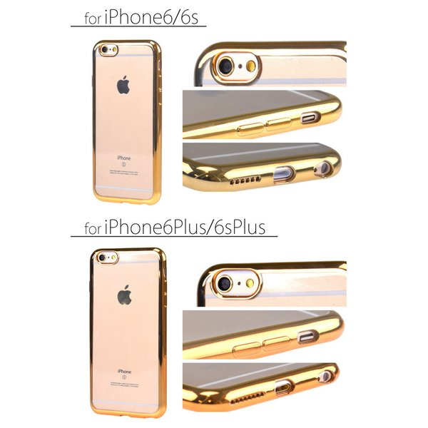 iPhone12 ケース iPhone12 mini 12 Pro Max iPhone SE 第2世代 SE2 2020 iPhone11 Pro Max クリア iPhone8 XR XS  X SE 第1世代 TPU スマホ|mobilebatteryampere|19
