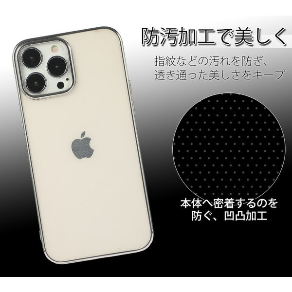 iPhone12 ケース iPhone12 mini 12 Pro Max iPhone SE 第2世代 SE2 2020 iPhone11 Pro Max クリア iPhone8 XR XS  X SE 第1世代 TPU スマホ|mobilebatteryampere|04
