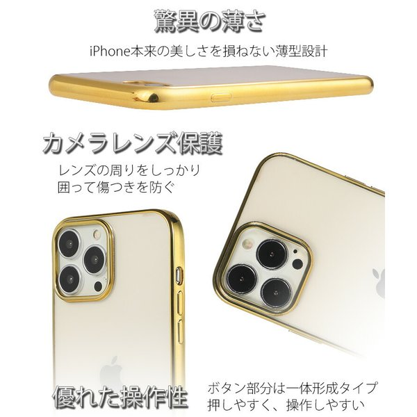 iPhone12 ケース iPhone12 mini 12 Pro Max iPhone SE 第2世代 SE2 2020 iPhone11 Pro Max クリア iPhone8 XR XS  X SE 第1世代 TPU スマホ|mobilebatteryampere|05