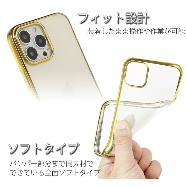 iPhone12 ケース iPhone12 mini 12 Pro Max iPhone SE 第2世代 SE2 2020 iPhone11 Pro Max クリア iPhone8 XR XS  X SE 第1世代 TPU スマホ|mobilebatteryampere|06