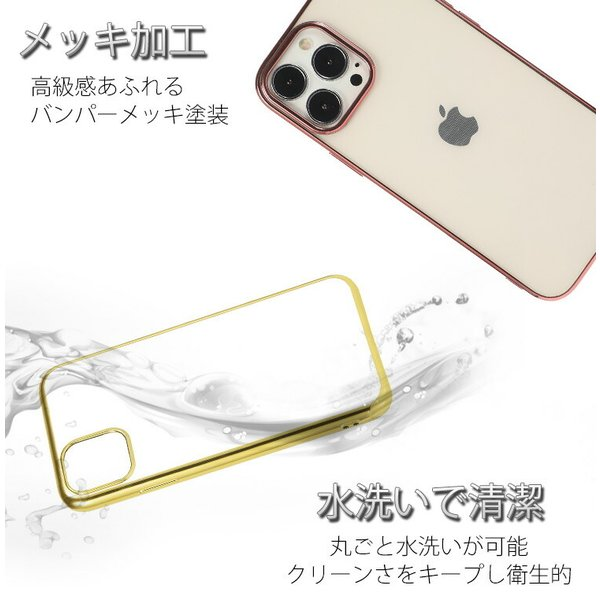 iPhone12 ケース iPhone12 mini 12 Pro Max iPhone SE 第2世代 SE2 2020 iPhone11 Pro Max クリア iPhone8 XR XS  X SE 第1世代 TPU スマホ|mobilebatteryampere|07