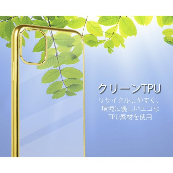 iPhone12 ケース iPhone12 mini 12 Pro Max iPhone SE 第2世代 SE2 2020 iPhone11 Pro Max クリア iPhone8 XR XS  X SE 第1世代 TPU スマホ|mobilebatteryampere|08
