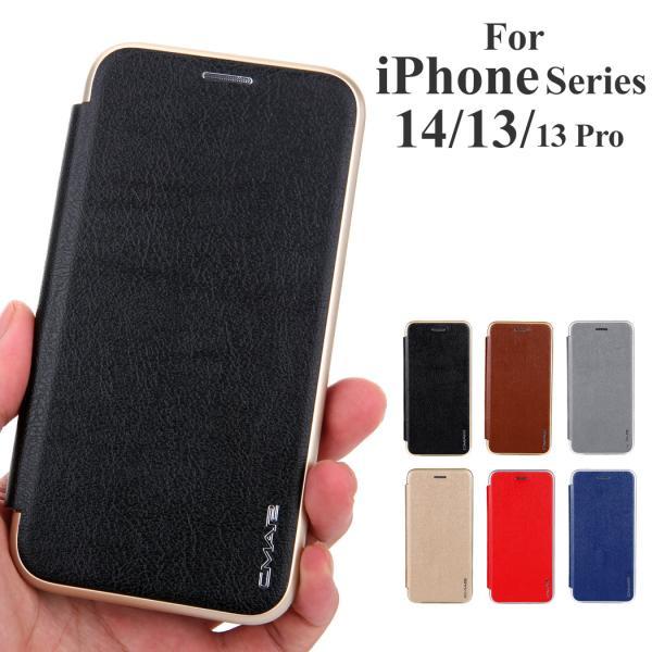 iPhone11 ケース 手帳型 iPhone11 Pro Max ケース  スマホ 携帯 カバー 耐衝撃 iPhone XR   XS 8 7 Plus X 6s  おしゃれ 薄型|mobilebatteryampere