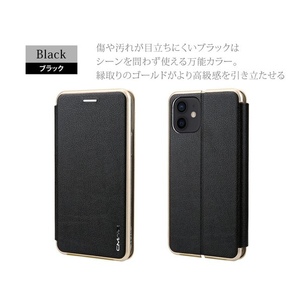 iPhone11 ケース 手帳型 iPhone11 Pro Max ケース  スマホ 携帯 カバー 耐衝撃 iPhone XR   XS 8 7 Plus X 6s  おしゃれ 薄型|mobilebatteryampere|12