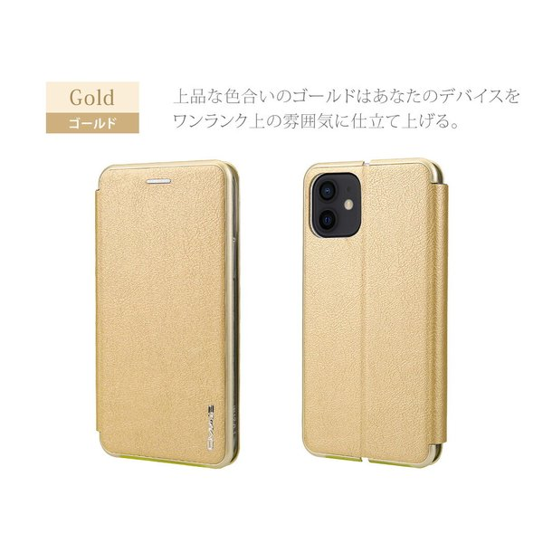 iPhone11 ケース 手帳型 iPhone11 Pro Max ケース  スマホ 携帯 カバー 耐衝撃 iPhone XR   XS 8 7 Plus X 6s  おしゃれ 薄型|mobilebatteryampere|15
