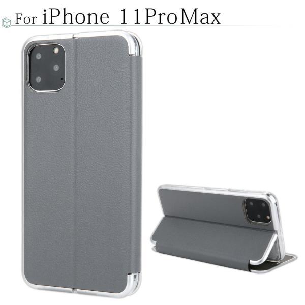 iPhone11 ケース 手帳型 iPhone11 Pro Max ケース  スマホ 携帯 カバー 耐衝撃 iPhone XR   XS 8 7 Plus X 6s  おしゃれ 薄型|mobilebatteryampere|20