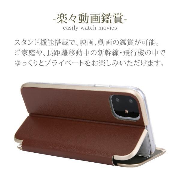iPhone11 ケース 手帳型 iPhone11 Pro Max ケース  スマホ 携帯 カバー 耐衝撃 iPhone XR   XS 8 7 Plus X 6s  おしゃれ 薄型|mobilebatteryampere|10