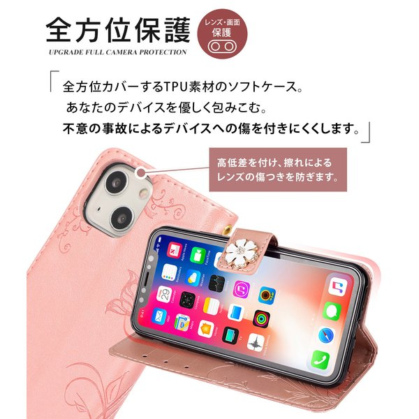 iPhone XS ケース 手帳型 iPhone XR ケース XS MAX iPhone8 ケース iPhone7 Plus iPhone6s スマホケース おしゃれ かわいい 女子 mobilebatteryampere 04