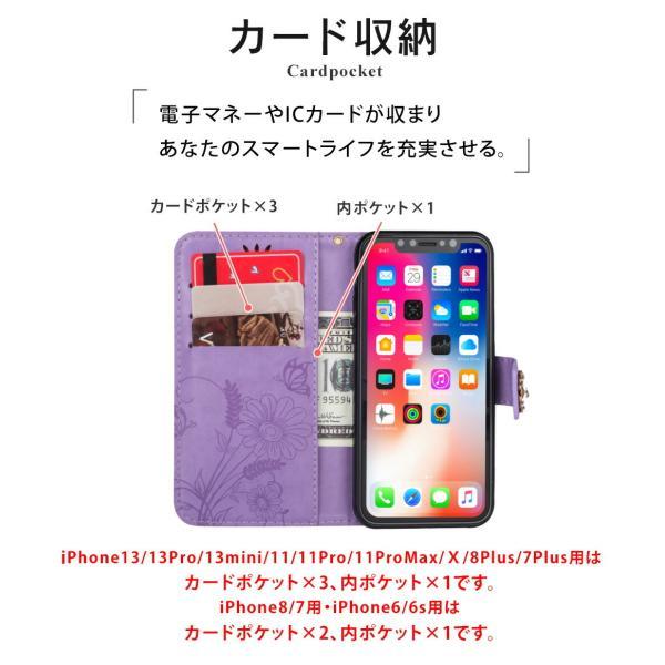 iPhone XS ケース 手帳型 iPhone XR ケース XS MAX iPhone8 ケース iPhone7 Plus iPhone6s スマホケース おしゃれ かわいい 女子 mobilebatteryampere 05