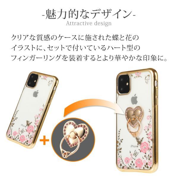iPhone XS ケース リング付 iPhone XS MAX ケース iPhone XR ケース iPhone8 ケース iPhone X 7 Plus 6s 携帯 スマホケース ポイント消化 500|mobilebatteryampere|03