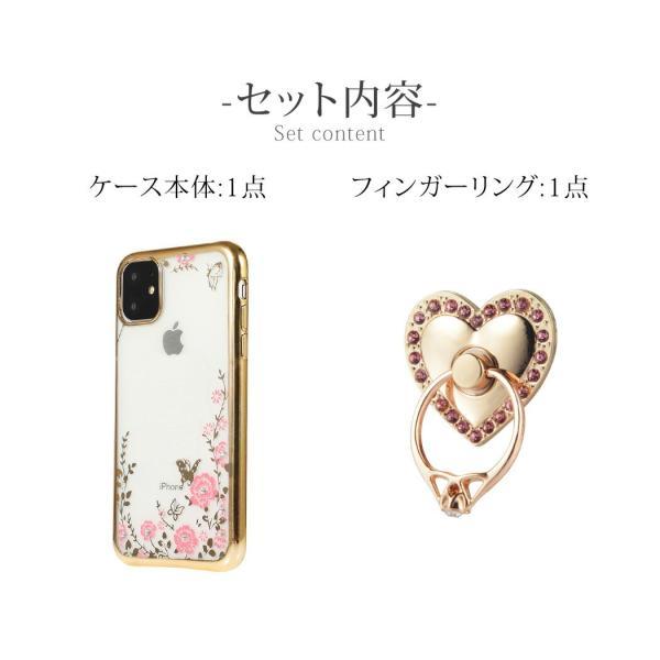 iPhone XS ケース リング付 iPhone XS MAX ケース iPhone XR ケース iPhone8 ケース iPhone X 7 Plus 6s 携帯 スマホケース ポイント消化 500|mobilebatteryampere|04