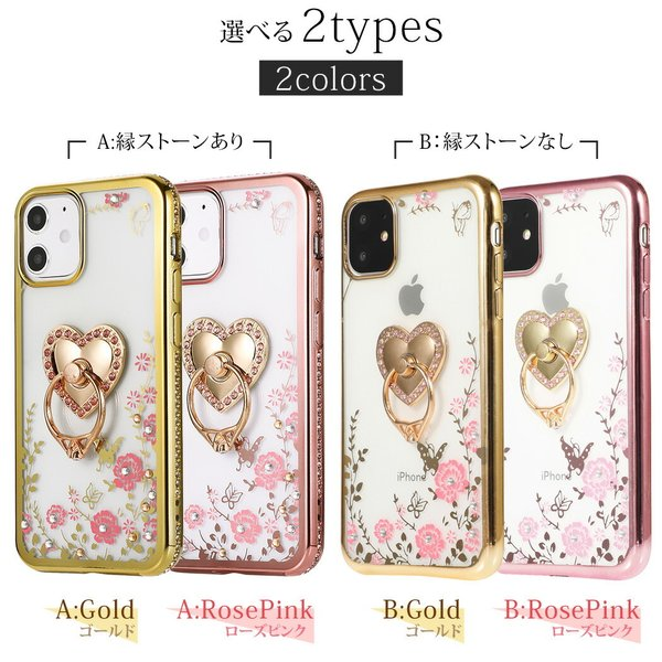 iPhone XS ケース リング付 iPhone XS MAX ケース iPhone XR ケース iPhone8 ケース iPhone X 7 Plus 6s 携帯 スマホケース ポイント消化 500|mobilebatteryampere|05