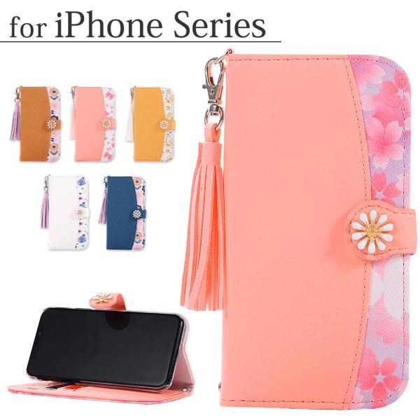 iPhone XR ケース 携帯 スマホ ケース カバー 手帳型 ストラップ 2点セット iPhone XS Max ケース iPhone8 7 Plus X おしゃれ 韓国 アイホンケース|mobilebatteryampere