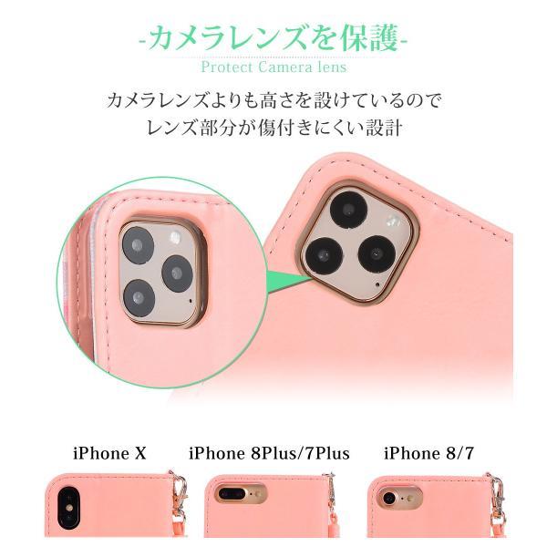 iPhone XR ケース 携帯 スマホ ケース カバー 手帳型 ストラップ 2点セット iPhone XS Max ケース iPhone8 7 Plus X おしゃれ 韓国 アイホンケース|mobilebatteryampere|09