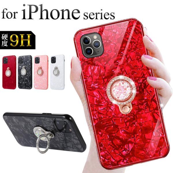 iPhone XR ケース 携帯 スマホ ケース カバー Qi対応 背面強化ガラス iPhone XS Max iPhone8 Plus X ケース iPhone7 6s mobilebatteryampere