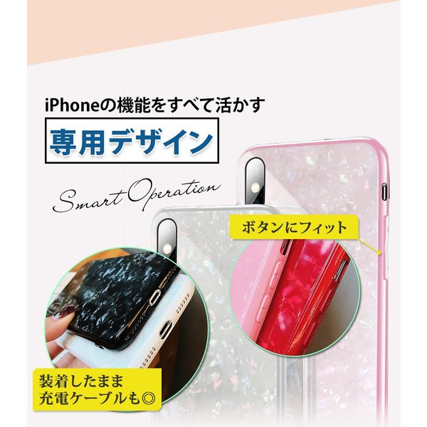 iPhone XR ケース 携帯 スマホ ケース カバー Qi対応 背面強化ガラス iPhone XS Max iPhone8 Plus X ケース iPhone7 6s mobilebatteryampere 12