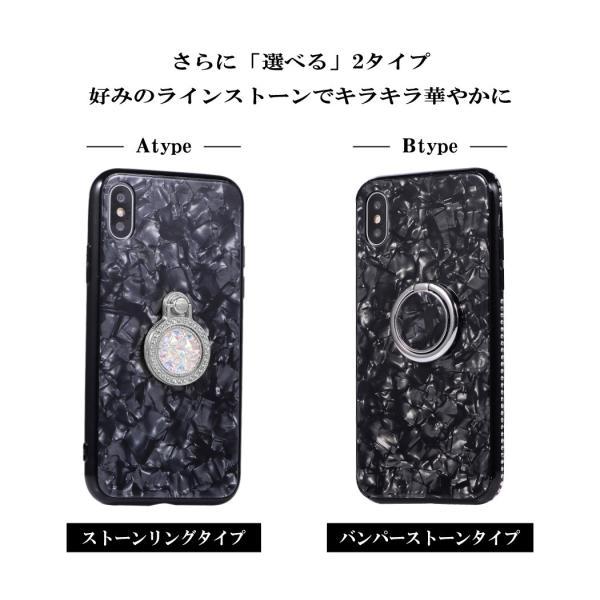 iPhone XR ケース 携帯 スマホ ケース カバー Qi対応 背面強化ガラス iPhone XS Max iPhone8 Plus X ケース iPhone7 6s mobilebatteryampere 16