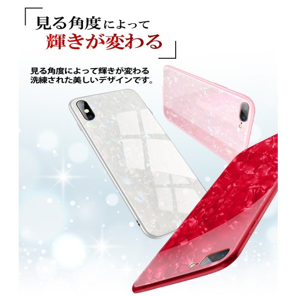 iPhone XR ケース 携帯 スマホ ケース カバー Qi対応 背面強化ガラス iPhone XS Max iPhone8 Plus X ケース iPhone7 6s mobilebatteryampere 04