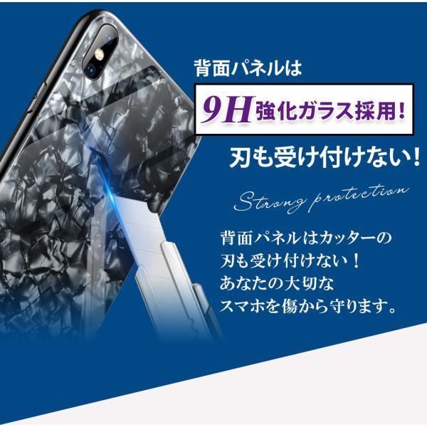 iPhone XR ケース 携帯 スマホ ケース カバー Qi対応 背面強化ガラス iPhone XS Max iPhone8 Plus X ケース iPhone7 6s mobilebatteryampere 07