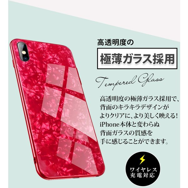 iPhone XR ケース 携帯 スマホ ケース カバー Qi対応 背面強化ガラス iPhone XS Max iPhone8 Plus X ケース iPhone7 6s mobilebatteryampere 09